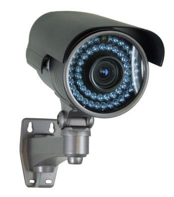 Camera Infravermelho - como funciona, dicas, passo a passo